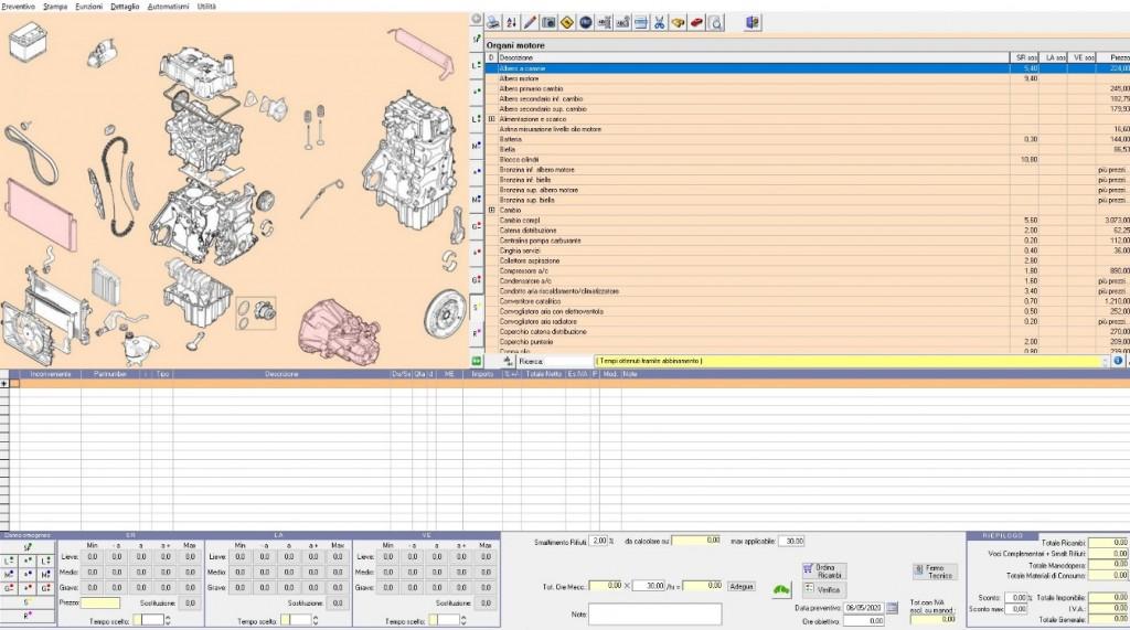 WinMec Screenshot